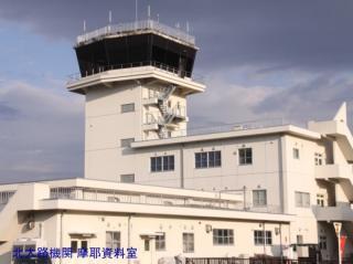 舞鶴航空隊のシーホーク格納庫 10