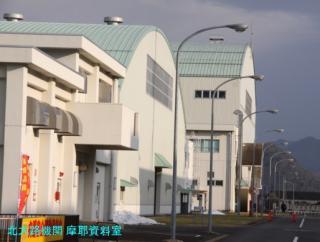 舞鶴航空基地門前町(違) 10