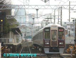阪急京都線特急の交代は間近 6