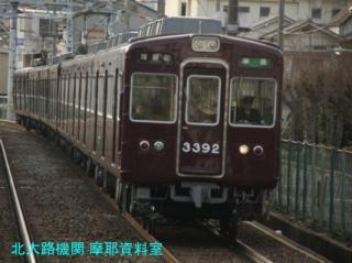 阪急京都線特急の交代は間近 7
