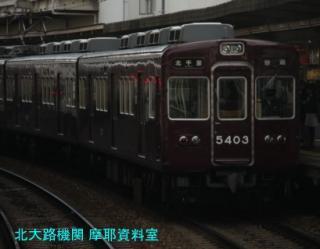 阪急京都線特急の交代は間近 8
