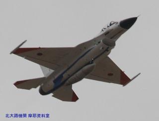 岐阜基地XC-2第四回の飛行試験 3