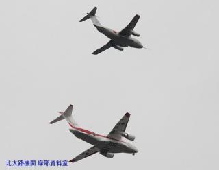 岐阜基地XC-2第四回の飛行試験 6