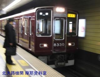 阪急6300系ヘッドマーク無しでの最後の本線運行 1