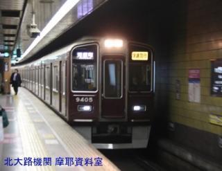 阪急6300系ヘッドマーク無しでの最後の本線運行 2