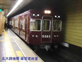 阪急6300系ヘッドマーク無しでの最後の本線運行 3