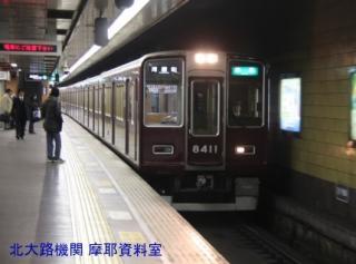 阪急6300系ヘッドマーク無しでの最後の本線運行 4