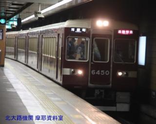 阪急6300系ヘッドマーク無しでの最後の本線運行 5