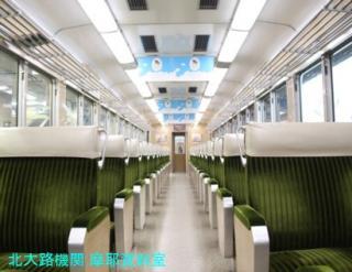 阪急6300系ヘッドマーク無しでの最後の本線運行 8