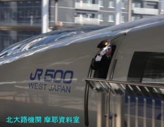 京都駅の500系新幹線 5