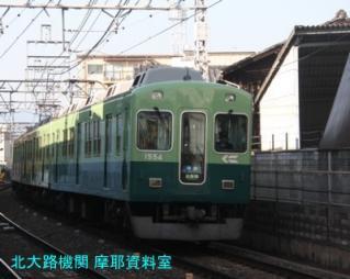 京阪トーマス電車、事故は起きるものじゃないさ 6