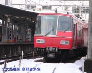 雪の名鉄5700系電車とその他 1