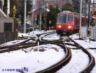 雪の名鉄5700系電車とその他 3