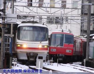 雪の名鉄5700系電車とその他 5