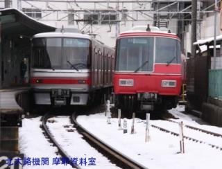 雪の名鉄5700系電車とその他 10