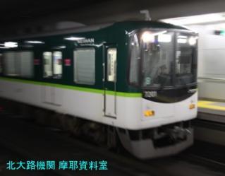 京阪電車を罅入りカバーで 3