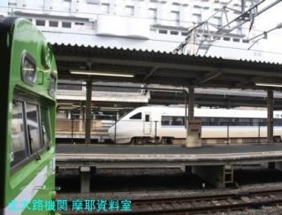 京都駅の雷鳥・くろしお・はしだて号 1