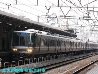 京都駅の雷鳥・くろしお・はしだて号 2