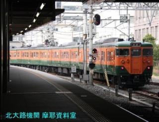京都駅の雷鳥・くろしお・はしだて号 3