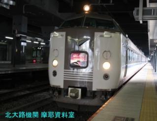 京都駅の雷鳥・くろしお・はしだて号 4