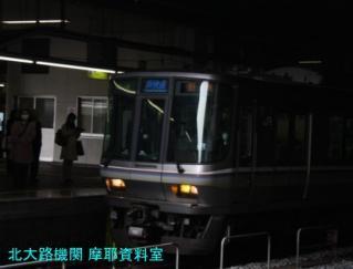 京都駅の雷鳥・くろしお・はしだて号 5