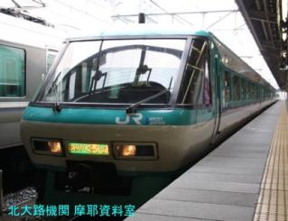 京都駅の雷鳥・くろしお・はしだて号 6
