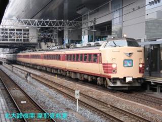 京都駅の雷鳥・くろしお・はしだて号 9