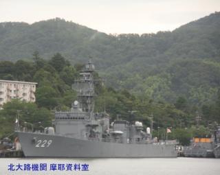 舞鶴遊覧船のおしらせ 2