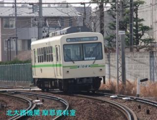 叡山電鉄掲載開始 1