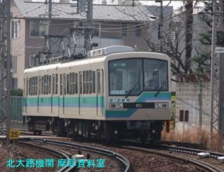 叡山電鉄掲載開始 3
