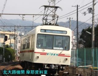 叡山電鉄掲載開始 4