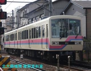 叡山電鉄掲載開始 7