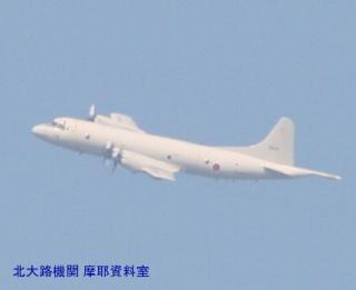 岐阜基地C-1FTB,二号機 6