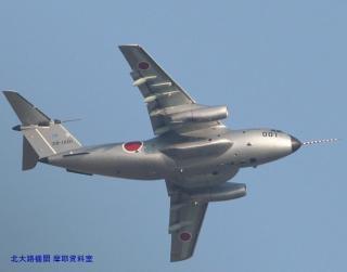 岐阜基地C-1FTB,二号機 7