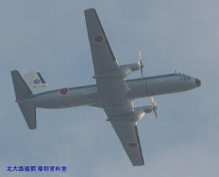 岐阜基地C-1FTB,二号機 8