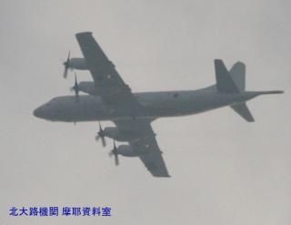 岐阜基地C-1FTB,二号機 9