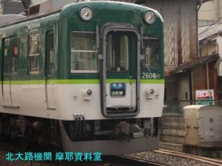 京阪新旧塗装最前線、6300と500の陰で 1