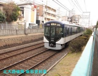 京阪新旧塗装最前線、6300と500の陰で 2