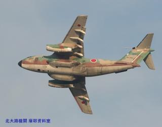 岐阜基地C-1FTB,二号機 10