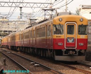 京阪新旧塗装最前線、6300と500の陰で 3