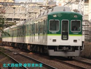 京阪新旧塗装最前線、6300と500の陰で 4