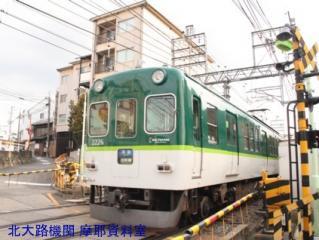 京阪新旧塗装最前線、6300と500の陰で 5