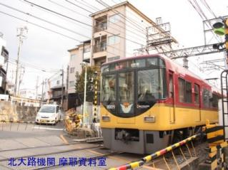 京阪新旧塗装最前線、6300と500の陰で 6