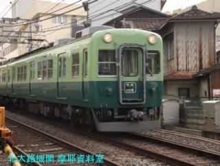 京阪新旧塗装最前線、6300と500の陰で 8