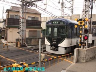 京阪新旧塗装最前線、6300と500の陰で 10