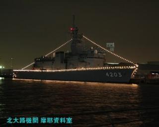 横浜夜景と護衛艦 1