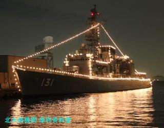横浜夜景と護衛艦 2