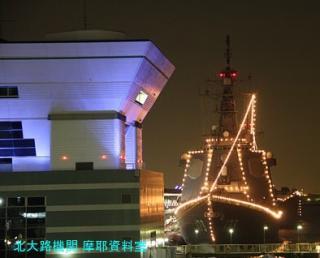 横浜夜景と護衛艦 3