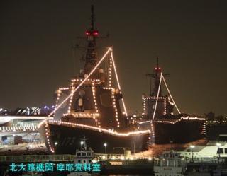 横浜夜景と護衛艦 4