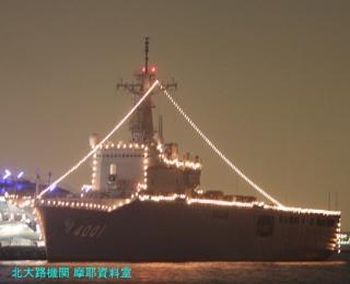 横浜夜景と護衛艦 5